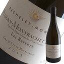 ピュリニー モンラッシェ1級レ ルフェール[2015]バシュレ モノ(白ワイン ブルゴーニュ)