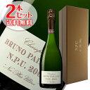 【送料無料】2本セット N.P.Uネック プリュ ウルトラ[2002]ブルーノ パイヤール(シャンパン)【ギフトボックス】