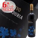 【送料無料】6本セット プリミティーヴォ ディ マンドゥーリア ポッジョ レ ヴォルピ(赤ワイン)