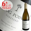【送料無料】6本セット ソーヴィニヨン ブラン[2018]ドッグ ポイント(白ワイン ニュージーランド)
