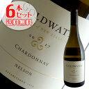 【送料無料】6本セット ネルソン シャルドネ[2017]ゴールドウォーター(白ワイン ニュージーランド)