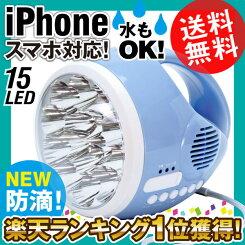 �ɺ������LED�饤��[����ť饸���饤��]������̵��/LED/¿��ǽ/AM/FM/�饸��/���ӽ���/iphone/�����ե���/�ɺҥ��å�/�饸���դ�LED�饤��/�����ʥ�饤��/�ߥ˥ץ�,�ߥ˥饤��,�ۥ磻�ȥ쥹���塼,Ʊ����/��������