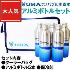 URAナノバブル水素水10L1箱【送料無料(2箱以上ご購入で)/ナノバブル/水素水/高濃度水素水/バナジウム水/天然バナジウム水/10リットル/歯周病予防/URA】
