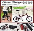 【送料無料】Classic Mimugo FDB16 16インチ折畳自転車 MG-CM16【ルノー 折りたたみ自転車/折り畳み自転車/赤色/クラシックレッド】【メーカー直送・代引不可・同梱不可】
