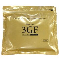 アスターナ3GFフェイスマスクプレミアム120枚(40枚入×3P)【EGFマスク/FGF/IGF/フェイスパック/シートマスク/フェイスマスク/日本製/EGF/Asturna3GFFaceMask