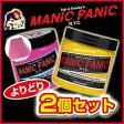 【送料無料】MANIC PANIC マニックパニック<選べる2個セット>【ヘアカラー/毛染め/髪染め/カラーバター/118ml/manicpanic/MC】