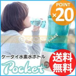������̵���۷����ѿ��ǿ奵���С��ݥ��åȡ��������ǿ�ܥȥ�/���ǿ奵���С�Pocket/FLPK12/����/����/�����С�/��ǻ��/����/����/����/����֥顼/�ܥȥ�/����¸�ƴ�/����/��/�������������