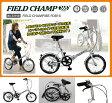 【送料無料】FIELD CHAMP365 FDB16 16インチ折畳自転車 No.72750【フィールドチャンプ 折りたたみ自転車/折り畳み自転車/銀色/シルバー】【メーカー直送・代引不可・同梱不可】