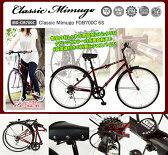 【送料無料】Classic Mimugo FDB700C 6S 700C折畳クロスバイク6段ギア付 MG-CM700C【ミムゴ 折りたたみ自転車/折り畳み自転車/赤色/クラシックレッド】【メーカー直送・代引不可・同梱不可】
