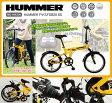 【送料無料】HUMMER FサスFDB206S 20インチ折畳自転車6段ギア・フロントサス付 MG-HM206【ハマー 折りたたみ自転車/折り畳み自転車/黄色/イエロー】【メーカー直送・代引不可・同梱不可】