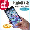 【メール便送料無料】iPhone用「戻るボタン」追加機能付き強化ガラス保護シート Halo Back