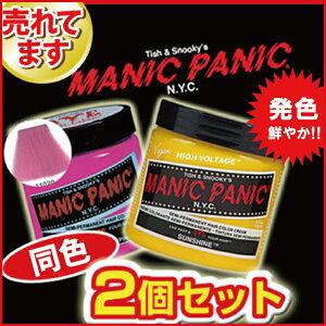 マニックパニック manicpanic