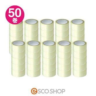OPP 膠帶 48 毫米 50 卷 (包裝膠帶和包裝膠帶 / 透明膠帶和包裝材料 / 包裝)