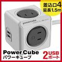 Powercubegray_1