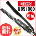 【あす楽】【送料無料】Nobby ノビー ヘアーストレートアイロン NBS1000【テスコム/ノビィ/ヘアアイロン/こて/25mm/ストレートヘアアイロン】