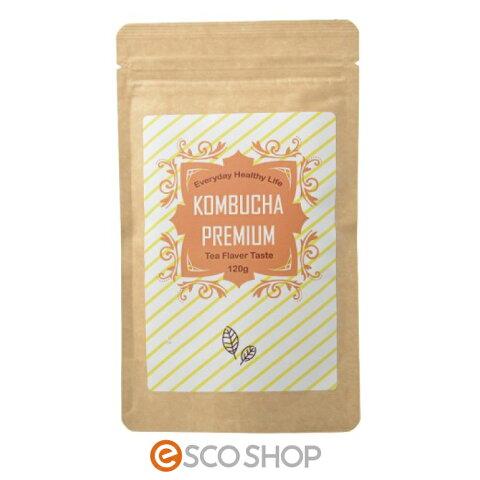 (メール便送料無料)コンブチャプレミアム KOMBUCHA PREMIUM 120g ダイエットドリンク コンブチャクレンズ 紅茶キノコ 酵母 腸内環境 楽天 口コミ