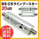 Bstbcs20_1