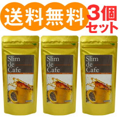 ������̵���ۥ����ѡ��������åȥ����ҡ�3�ĥ��å�Slimdecafe�����ɥ��ե�100g[�����ɥ��ե�/����ࡦ�ɡ����ե�/Slimdecafe]�ڥǥ����ȥ��/��/L����˥���/�������åȡۡڥ�����