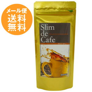 スーパーダイエットコーヒー スリムドカフェ Slimdecafe