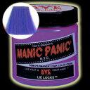マニックパニック ライラック