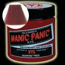 マニックパニック ヴァンパイアレッド バンパイア バンパイヤ