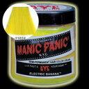 マニックパニック エレクトリック