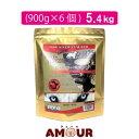 ショッピングフード アディクション ビバ・ラ・ベニソン グレインフリードッグフード 5.4kg (900g×6個) ドライフード 鹿肉 プロバイオティクス 低脂肪 低コレステロール 穀物不使用 全年齢 (送料無料)