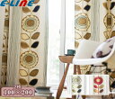 スミノエ V1210 V1211 サンフラワー カーテン 2枚組 100×200 各色「送料無料」