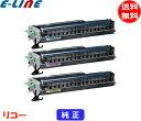 感光体ユニット リコー IPSIO SP C810 カラー (純正) 3本セット「送料無料」「smtb-F」