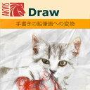 【35分でお届け】AKVIS Draw Home 8.0 プラグイン【shareEDGEプロジェクト】【ダウンロード版】
