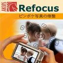 【35分でお届け】AKVIS Refocus Home 8.0 プラグイン【shareEDGEプロジェクト】【ダウンロード版】