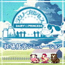 【35分でお届け】ラクノープリンセス【犬と猫】【ダウンロード版】