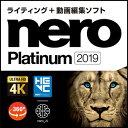 【35分でお届け】Nero Platinum 2019 【ジャングル】【Jungle】【ダウンロード版】