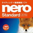 【35分でお届け】Nero Standard 2019 【ジャングル】【Jungle】【ダウンロード版】