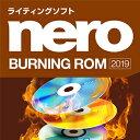 【35分でお届け】Nero Burning ROM 2019 【ジャングル】【Jungle】【ダウンロード版】