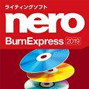 【35分でお届け】Nero BurnExpress 2019 【ジャングル】【Jungle】【ダウンロード版】