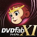 DVDFab XI プレミアム