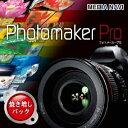 【35分でお届け】Photomaker Pro 焼き増しパック 【メディアナビ】【Media Navi】【ダウンロード版】