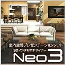 楽天amisoft セキュリティ&サポート【35分でお届け】3DインテリアデザイナーNeo3 【メガソフト】【MEGASOFT】【ダウンロード版】