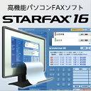 【35分でお届け】STARFAX 16 【メガソフト】【ダウンロード版】