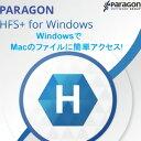【35分でお届け】Paragon HFS+ for Windows【パラゴン】【ダウンロード版】