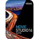 【35分でお届け】VEGAS Movie Studio 16 Suite ダウンロード版【ソースネクスト】