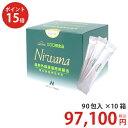 丹羽SOD様食品 NIWANA《ニワナ》 90包×10箱