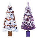 【店舗・イベント用品】【クリスマス】【ツリー・リース】セットツリー(四角ポット付)150cm