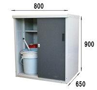 TMR-0809サイズ