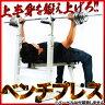 ベンチプレス マルチトレーニングベンチ ベンチ/ 【送料無料】/###ベンチプレス6453B###