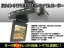 【送料無料】2.5型液晶搭載ドライブレコーダー/広角カメラ/サイクル記録###レコーダーQJLYPM★###
