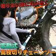 【送料無料】高枝切りチェーンソー/切断機 230-290cm 調節OK/###高枝チェンソET1208☆###
