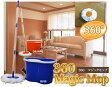 【送料無料】マジックモップ★360°回転スピンモップ!らくらくお掃除! /###360モップH02###