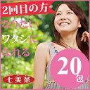 20_hohin